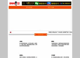 Sanxiangrc.com thumbnail
