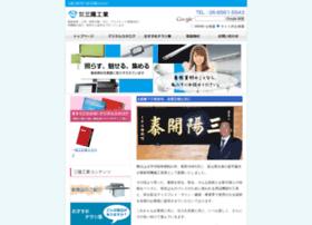 Sanyokogyo.jp thumbnail