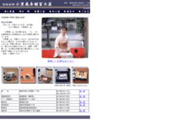 Saoshika.co.jp thumbnail