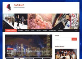 Sapfo.ru thumbnail