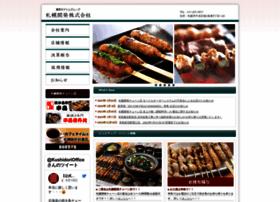 Sapnet.ne.jp thumbnail