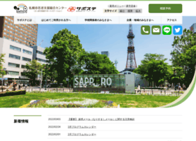 Saposute.net thumbnail