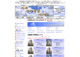 Sapporo-gakusei.com thumbnail