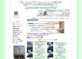 Sapporo-mansion.com thumbnail