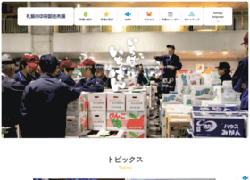 Sapporo-market.gr.jp thumbnail