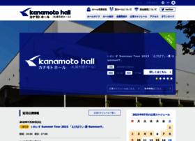Sapporo-shiminhall.org thumbnail