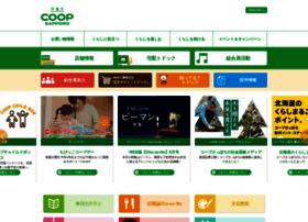 Sapporo.coop thumbnail