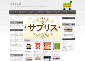 Sapris.jp thumbnail