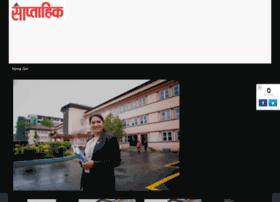 Saptahikmodels.ekantipur.com thumbnail