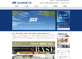 Sar.co.jp thumbnail