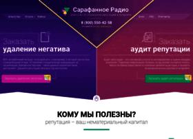 Sarafannoe-radio.ru thumbnail