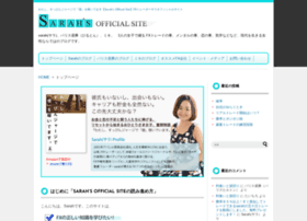 Sarahfx.jp thumbnail