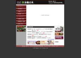 Saranoki.co.jp thumbnail