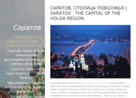 Saratov.ms thumbnail