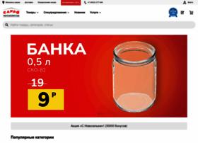 Saray.ru thumbnail