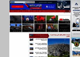 Sarayanews.com thumbnail