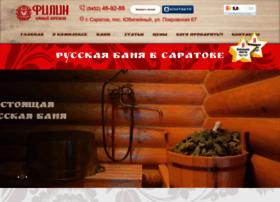 Sarbani.ru thumbnail
