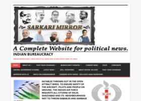 Sarkarimirror.com thumbnail
