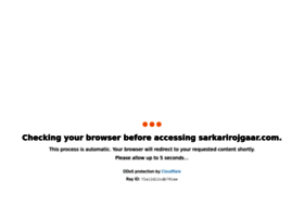 Sarkarirojgaar.com thumbnail