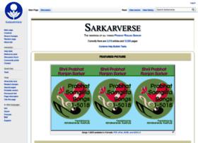 Sarkarverse.org thumbnail