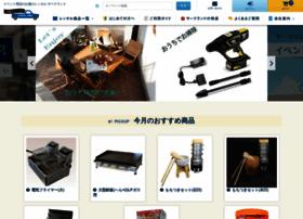 Sarkland.co.jp thumbnail