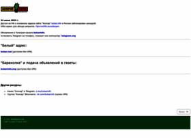 Sarov.info thumbnail