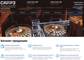 Sarrz.ru thumbnail