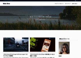 Sas-diving.jp thumbnail