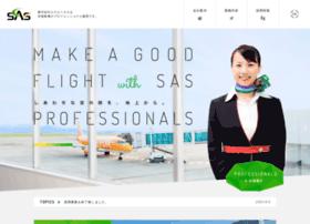 Sas-web.jp thumbnail