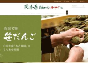 Sasadango-okamoto.jp thumbnail