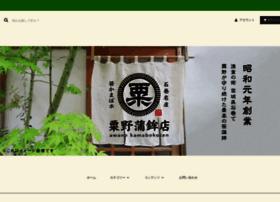 Sasakama.co.jp thumbnail