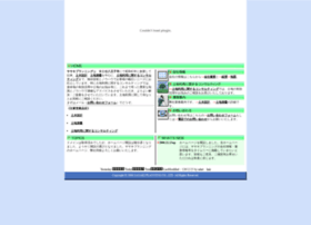 Sasaki-planning.co.jp thumbnail