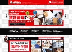 Sasebo-homes.jp thumbnail