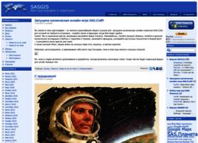 Sasgis.org thumbnail
