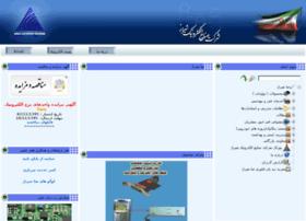 Sashiraz.co.ir thumbnail