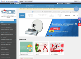Sat-ellite.net thumbnail