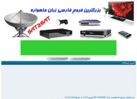 Sat2sat.org thumbnail