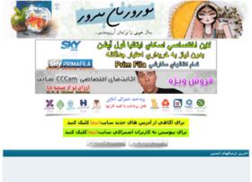 Sat2sat11.org thumbnail