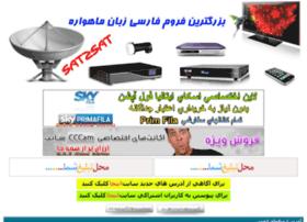 Sat2sat16.org thumbnail
