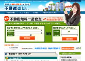 Satei-fbnavi.jp thumbnail