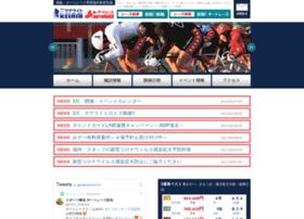 Satellite-mizobe.co.jp thumbnail
