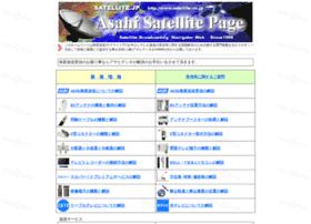 Satellite.co.jp thumbnail