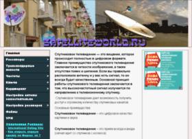 Satelliteworld.ru thumbnail