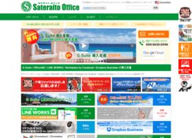 Sateraito.jp thumbnail