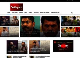Sathiyam.tv thumbnail