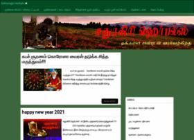 Sathuragiriherbals.com thumbnail