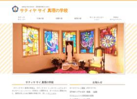 Sathyasai-school.jp thumbnail