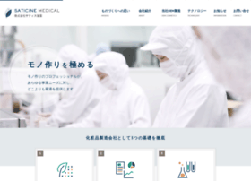 Saticine-md.co.jp thumbnail