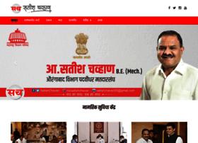 Satishchavan.in thumbnail