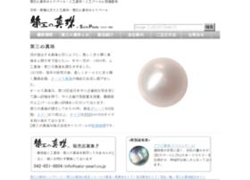 Sato-pearl.co.jp thumbnail